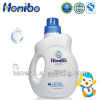 Herbal Double Nursing baby Fabric Softener 1.2L