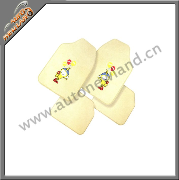 Cute Yellow Carpet Floor Mats for Cars