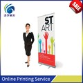 advertising trade show pull up display promotional