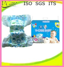 Wholesales Diaposable Baby Diapers Low Price Baby Diapers
