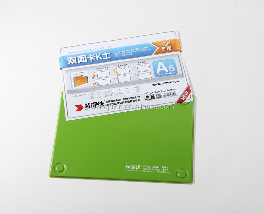 A4 Double Side Magnetic Card Case For Phone List