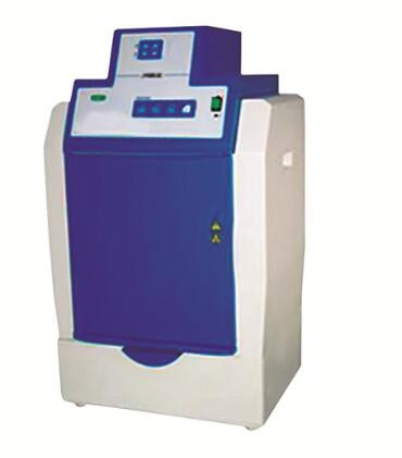 Biobase BK04S-3C UV Gel Doc System for DNA and Protein