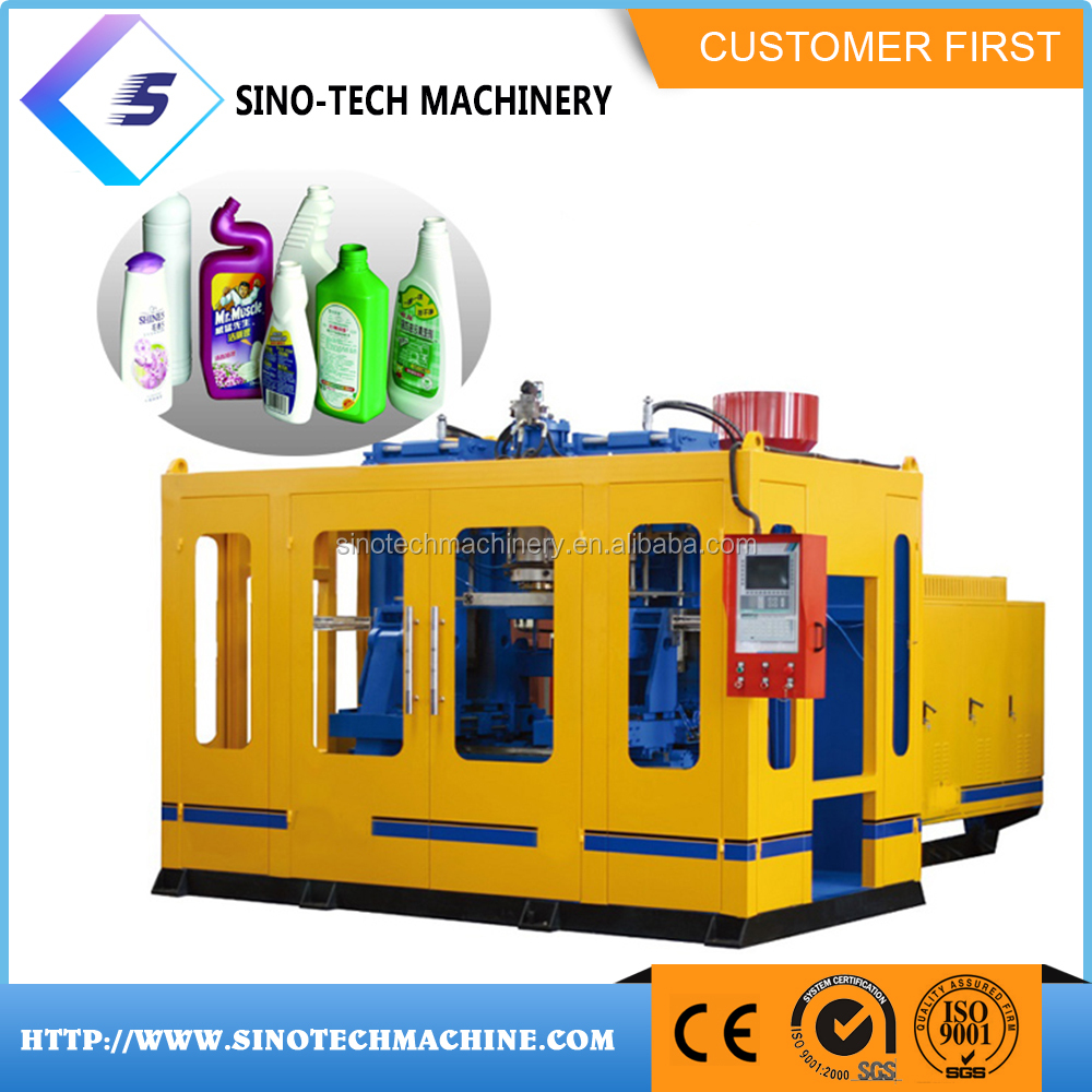 cheap cost price ice lolly blow moulding machine