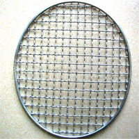 stainless barbecue wire mesh