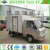 5.5kw Electric Cargo Van With High Quality