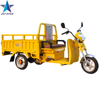Zongshen Lifan Loncin motorized tricycle gasoline Multifunctional Motorised Cargo Motor Tricycle