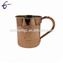 Factory price newest solid stainless mug for moscow mule
