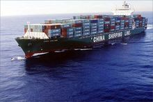 best Guangdong sea freight to Pakistan
