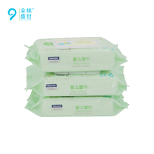 cotton baby wet wipes