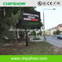 Chipshow Full Color Outdoor P10 led advertising display module