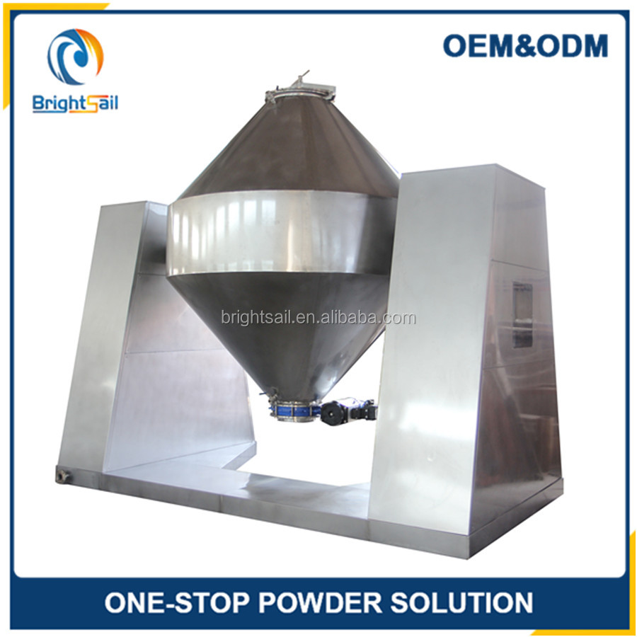 beef powder double cone mixer powered mixer