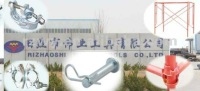 ISO9001 scaffolding steel Rivet and Hitch lock pin for construction