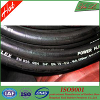 Excellent Quality Rubber Water Hose/Aeration Tube/Porous Pipe