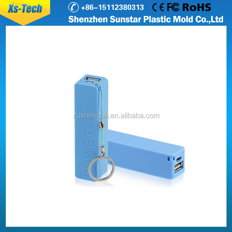 portable powerbank marketing and promotional materials gift item for doctors