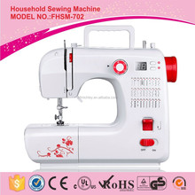 FHSM-702 Domestic household zig zag butterfly price sewing machine parts