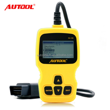 Motorcycle diagnostic scanner tool OL126 Check Engine Light ( MIL) read and clear DCT engine code