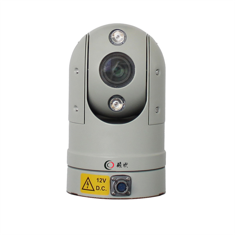 80m Night Vision 20x Optical Zoom 2.0MP HD IR CCTV Camera for Police Car