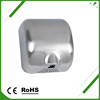 Washroom Low Noise Hand Dryer Automatic