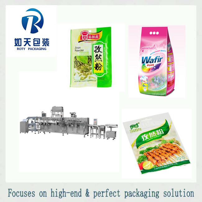stand-up doypack pouches packing machines for american muffin/waffle/sponge fingers