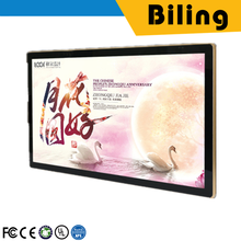 wholesale HGM43BA(N)04 AD Player media player 1080P flat screen tv for advertising43Inch Screen