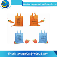 2016 China Promotion vegetable carrot foldable polyester fabric tote bag