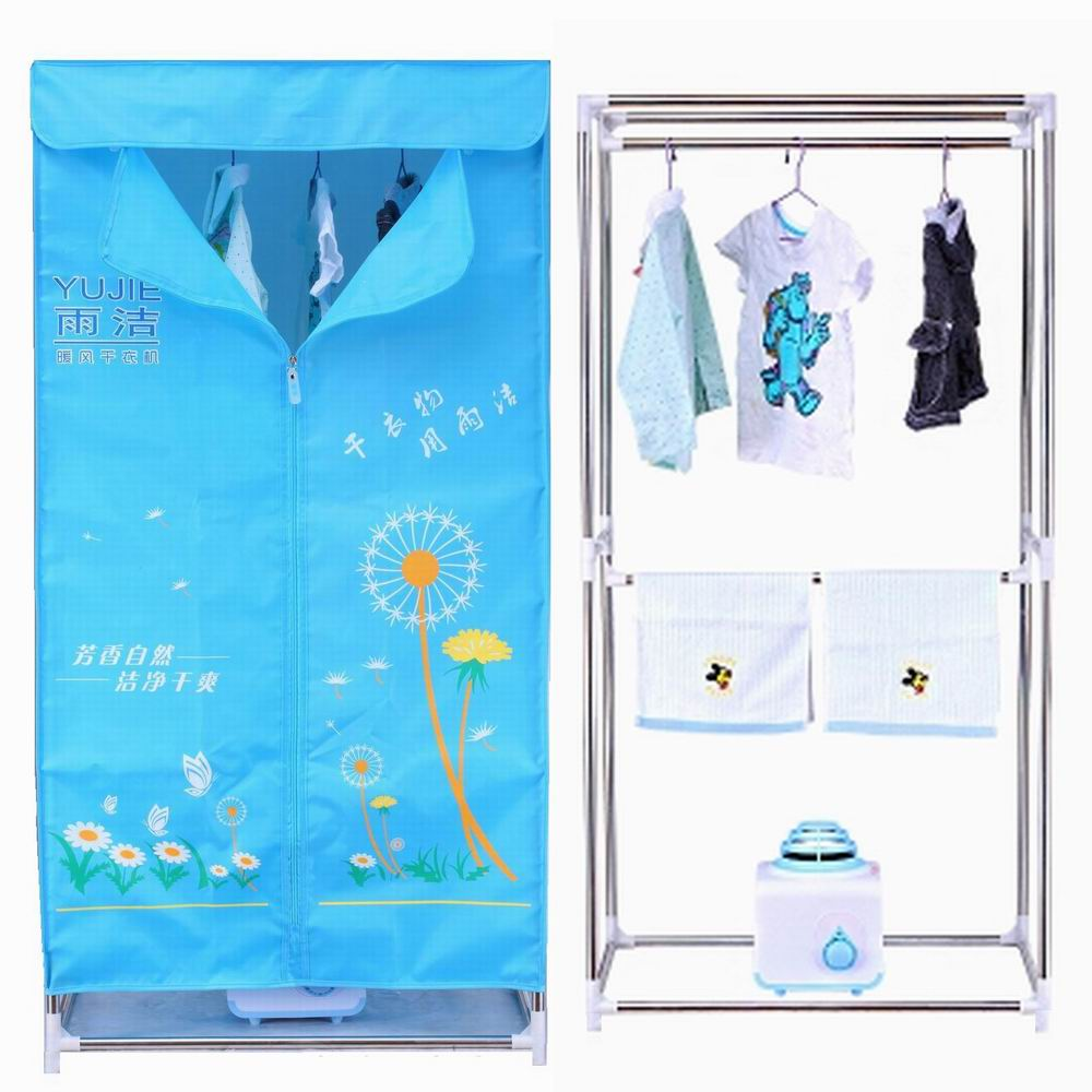 Types Of Clothes Dryers ~ Portable electric hanging clothes dryer airer mini baby