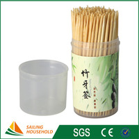 China factory offer two side pointed bamboo toothpick