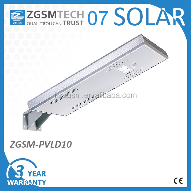 10W 15w 20w 30w 40w 50 all in one Integrated solar led garden light with lithium-ion battery and solar panel