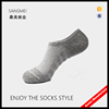 Customized Ankle Terry Socks Anti Slip