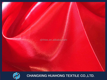 Sun screen polyester satin fabric for curtain from china manufacturer