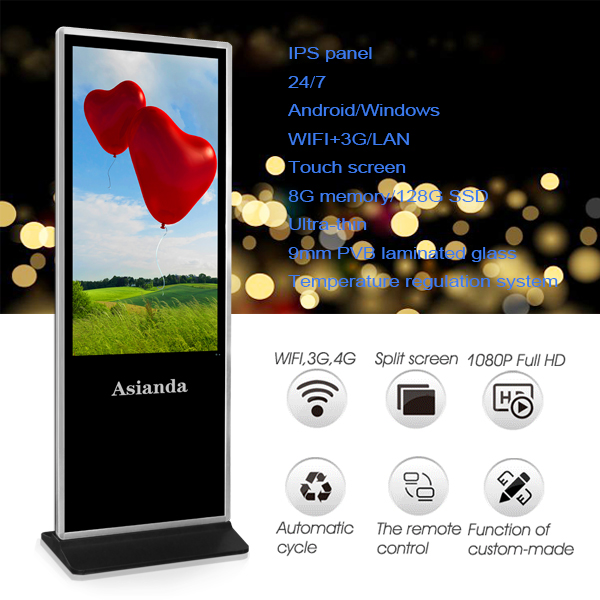 "43"" Touch Screen Digital Signage Monitor With Wifi"