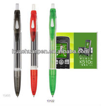 2013 hot-selling classics advertising plastic banner pen