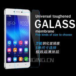 PinJun Wholesale 9H Anti-Broken Tempered Glass Screen Protector For Micromax A79