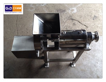 High efficiency industrial screw type juice extractor for apple,pear,pineapple,mango,carrot,aloe,etc.
