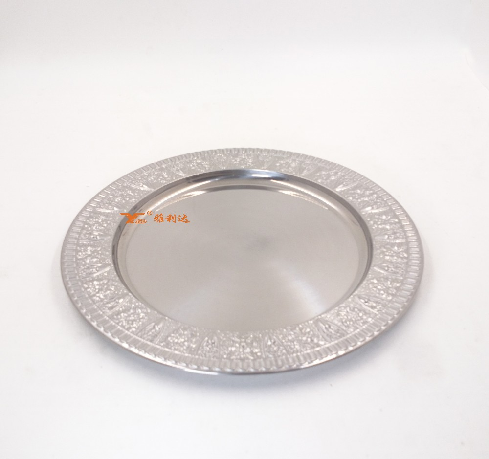 High Quality Beautiful stainless steel silver Wedding Decoration Charge <strong>Plate</strong>