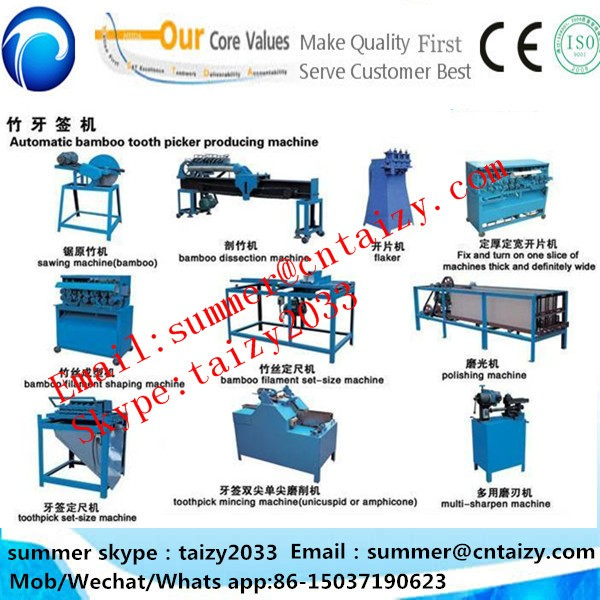 Toothpick Making Machines Automatic bamboo tooth picker producing machine
