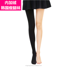 Korea Hot Sale 600D Women's Winter Thick Warm Fleece Lined Thermal Winter leggings