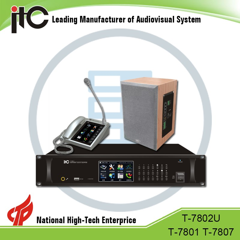 Industrial commercial broadcast amplifier
