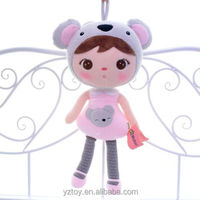 1pcs50cm New Arrival Original Metoo Lucky Dolls Pink Koala Plush Kids Baby Dolls Toy 16'' Brand New Free Shipping #LN