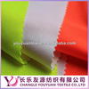 super poly tricot plain mesh fabric