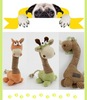 New Pet Product Dog Plush Toy /Cat Play Toys/Chirdren Toys with Squeaker