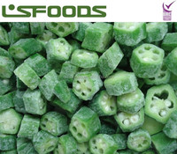 China IQF FROZEN YELLOW OKRA