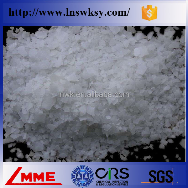 China LMME anhydrous magnesium chloride powder for fertilizer/ice control/snow melting agent