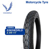 strong cobra front motorcycle tire