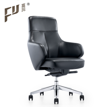 Aesthetic Comfort Low Back Genuine Leather Task Office Chair