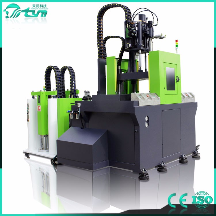 50-500T high speed vertical injection molding machine