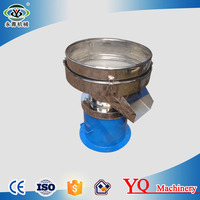Factory price classification tiny sieve shaker vibrating screen
