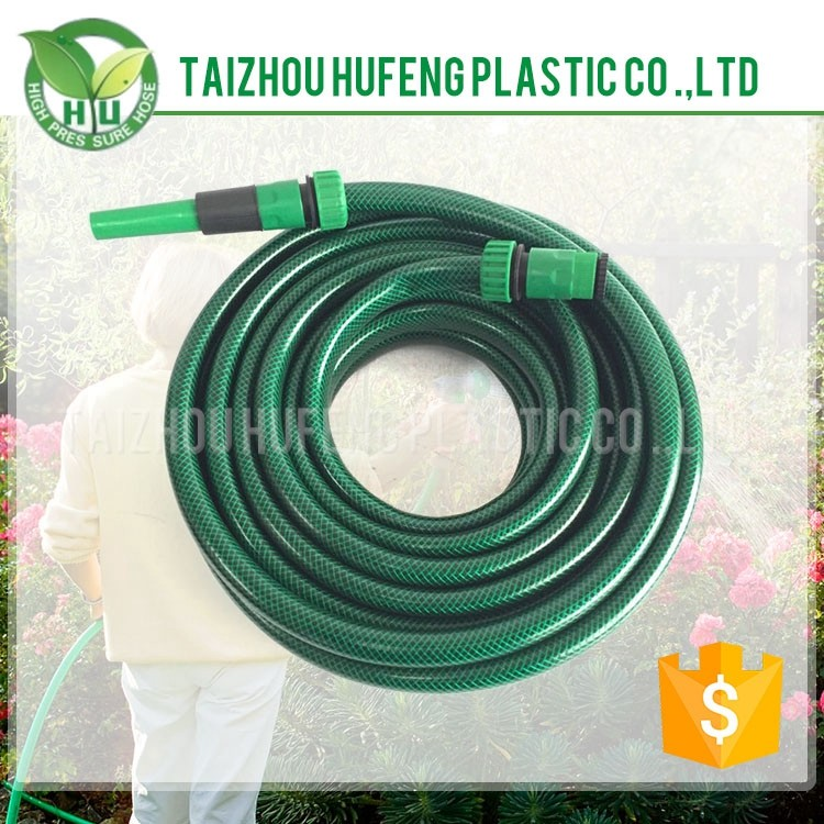 Wholesale Price 1/2 Inch Garden Hose