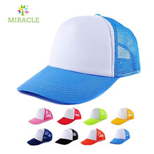 2016 best selling sublimation cap blank printed <strong>hat</strong>