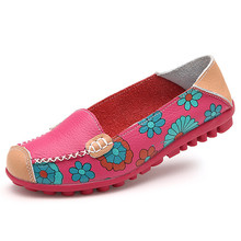 plus size cheap print flower leather single shoes comfortable patchwork casual women slip on flats shoes